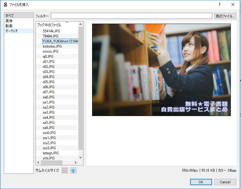 KDP(Kindle)楽天koboライティングライフ、電子書籍の表紙画像を作ろう!作成方法の解説