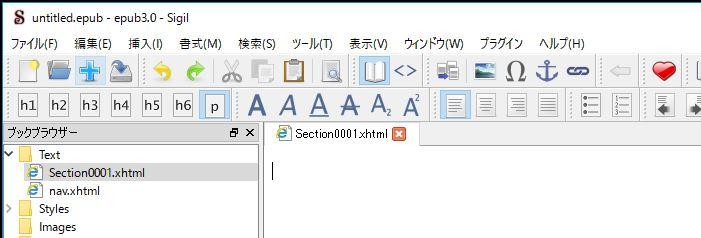 日本語化、EPUB3であることを確認