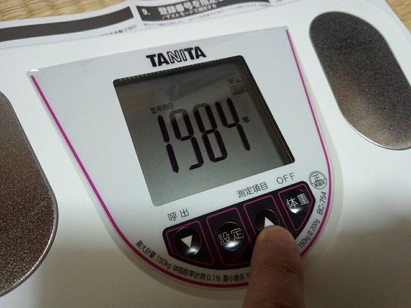 TANITA・BC-754-WHに個人データを入力