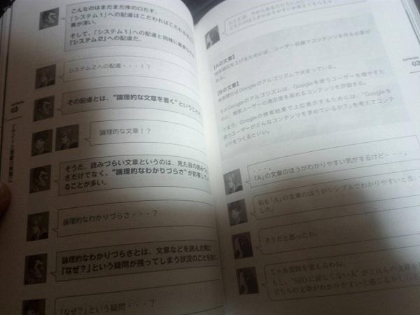 対話形式、ポイント解説、章の最後にまとめや補足