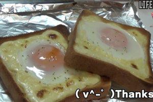 ラピュタパン卵玉子焼きトースト完成