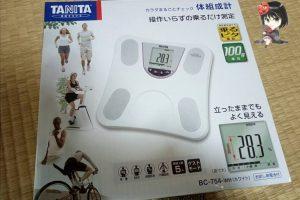 TANITA・BC-754-WH