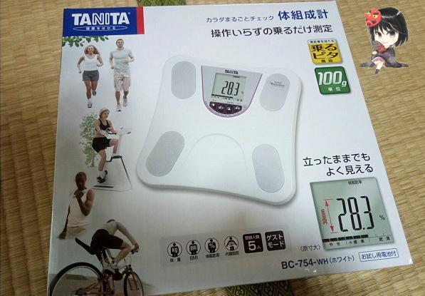 体組成計のタニタBC-754-WHが安いし良品!体重計を検討中ならオススメ!