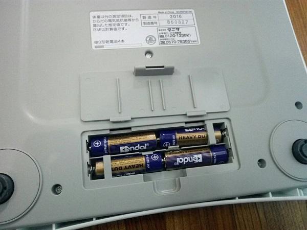 BC-754-WHには乾電池が付属