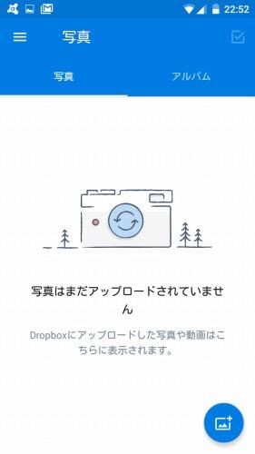 デフォルトの写真BOX画像