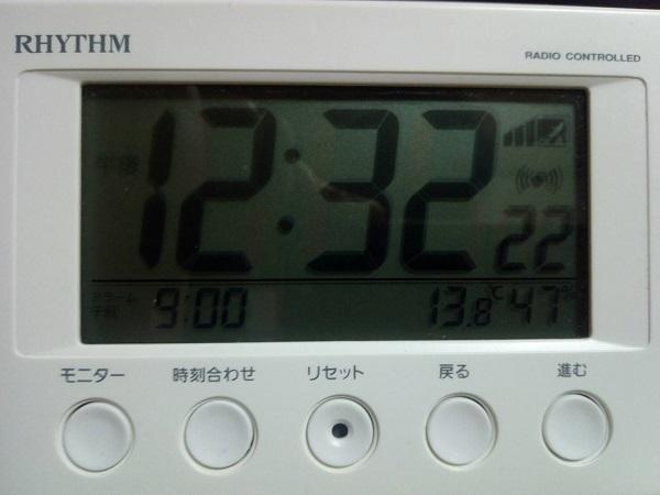 後ろにあるアラームのスイッチをONにすると、日付と六曜表示が消えて設定したアラームの時刻が表示
