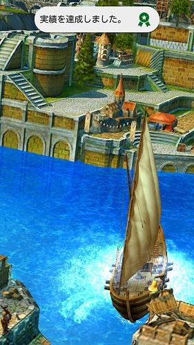 航海に出る際のアニメーション