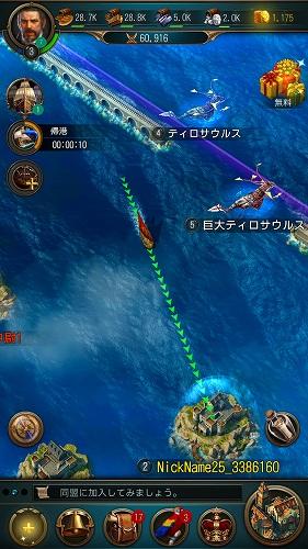 艦船のデザイン変更