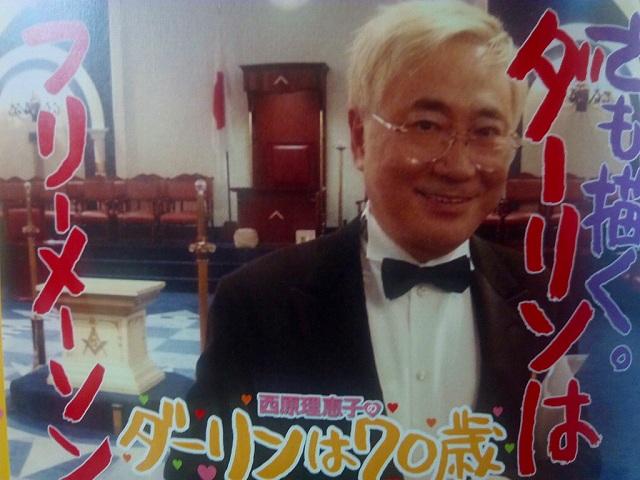 高須院長のフリーメーソン会合