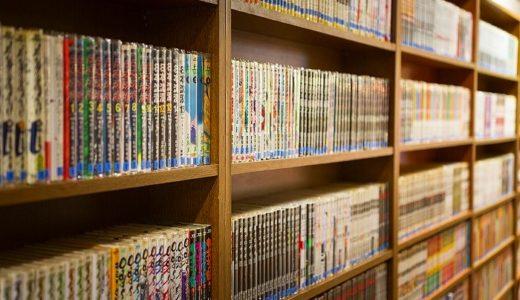 漫画喫茶の漫画本棚