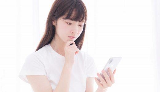 スマホアプリでバイトを探す女性