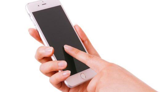 スマホを操作している女性の指