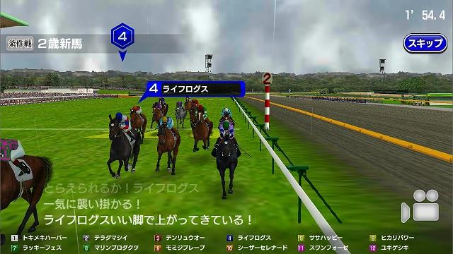 実際に流れるゲームのレース画面