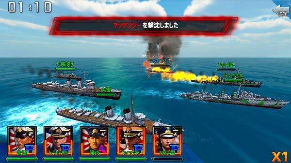 艦隊5vs5の迫力戦闘シーン