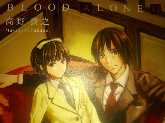 BLOOD ALONE11巻の表紙