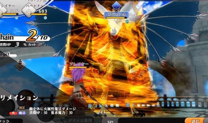 アルケミアストーリーの戦闘画面