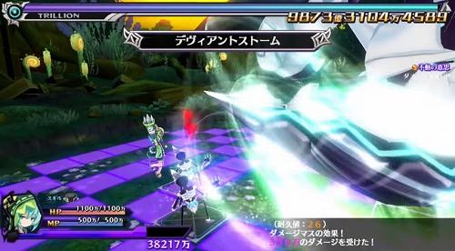 魔壊神トリリオンの戦闘シーン