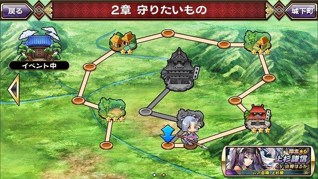 戦国アスカZEROのマップ選択画面
