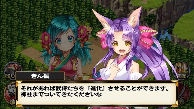 咲姫とぎん狐