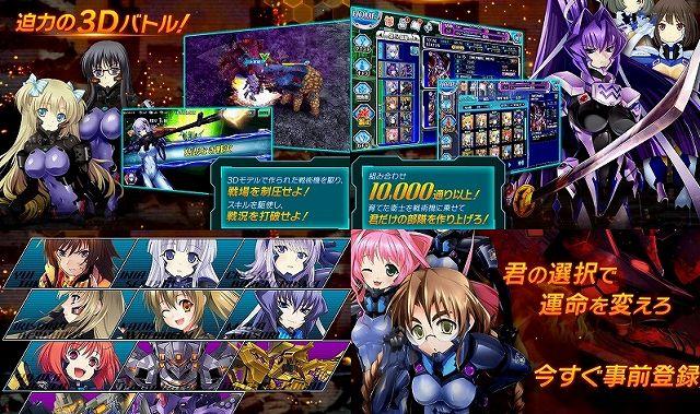 MUVLUVのゲーム紹介画像