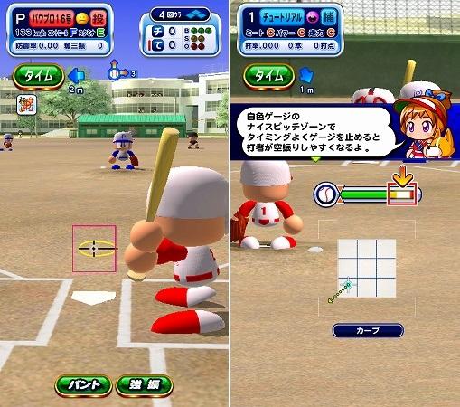 実況パワフルプロ野球の試合画面