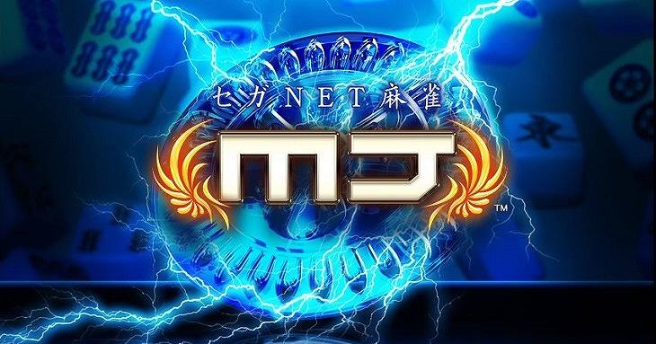 NET麻雀MJモバイルのロゴ
