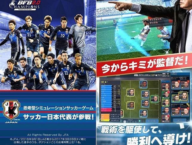 BFBチャンピオンズのゲーム画面紹介
