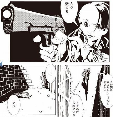 エリア51の銃を構えるマッコイ