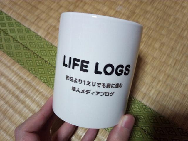 文字が印刷されたコップ