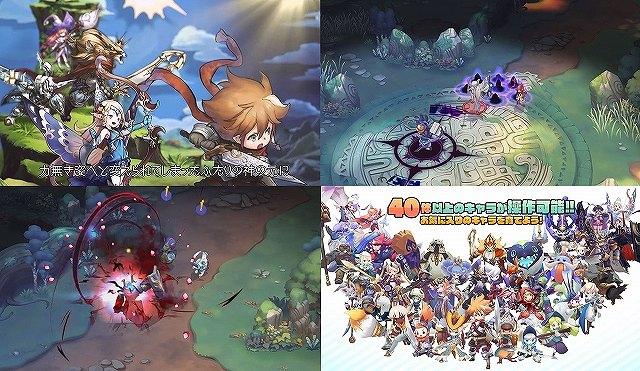 オーディンクラウンのゲーム紹介画像