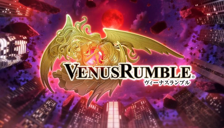 ヴィーナスランブルのロゴ