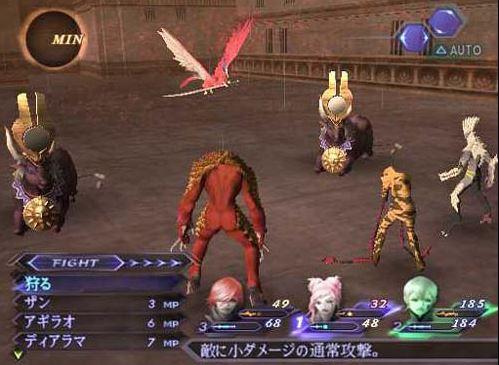 DIGITAL DEVIL SAGA 〜アバタール・チューナー〜の戦闘画面