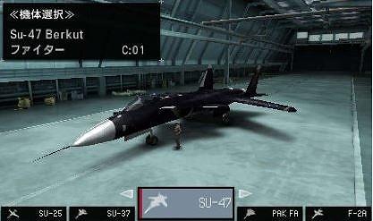エースコンバット 3D クロスランブルのスクリーンショット