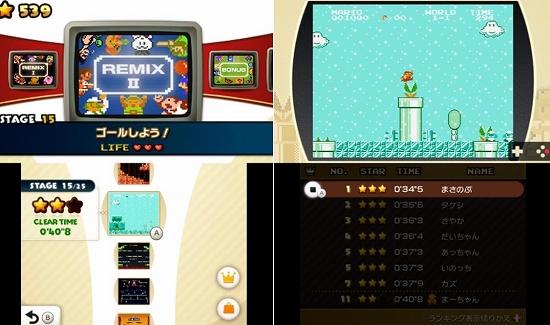 ファミコンリミックス ベストチョイスのスクリーンショット