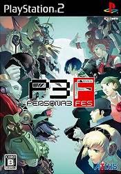 perusona3フェスのパッケージ