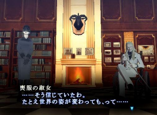 真・女神転生III-NOCTURNE マニアクス