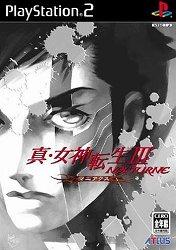 真・女神転生III - NOCTURNE マニアクスのパッケージ