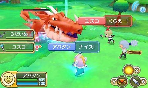 ファンタジーライフ LINK!のゲーム画像