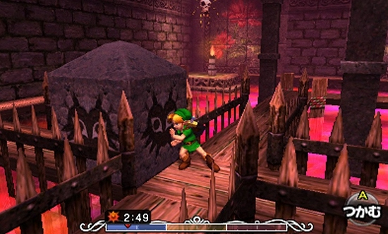 ゼルダの伝説 ムジュラの仮面のゲーム画像