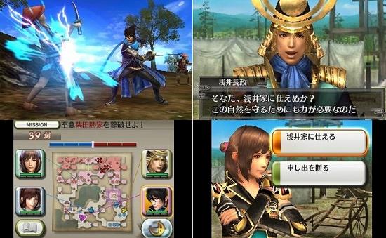 戦国無双 Chronicle 2ndのゲーム画像
