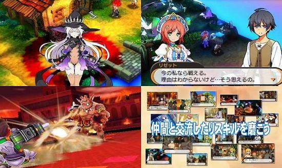 STELLA GLOW - 3DSのスクリーンショット