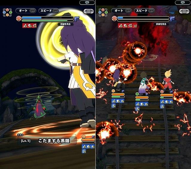 カムライトライブの戦闘バトル画面