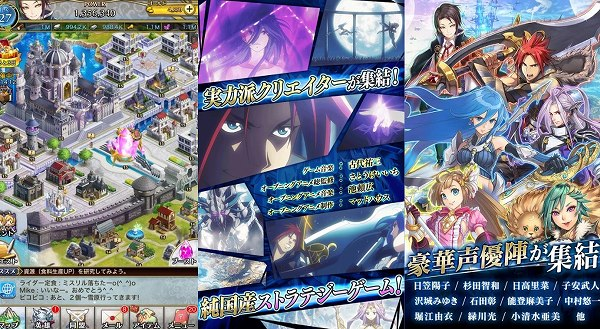 クリスタルオブリユニオンのゲーム紹介画像