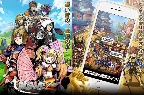 戦国の虎Zのゲーム紹介画像