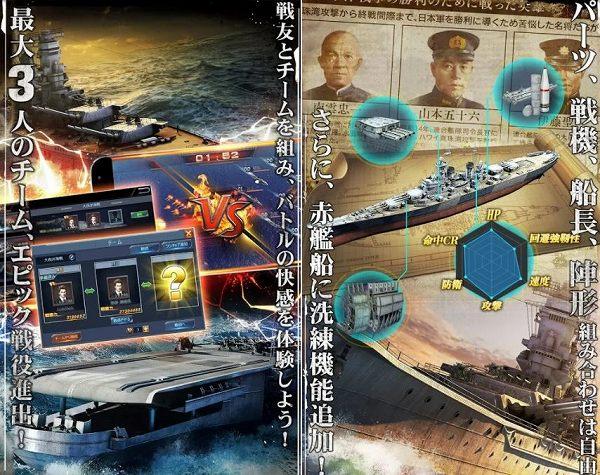 Warship Sagaのゲーム紹介画像