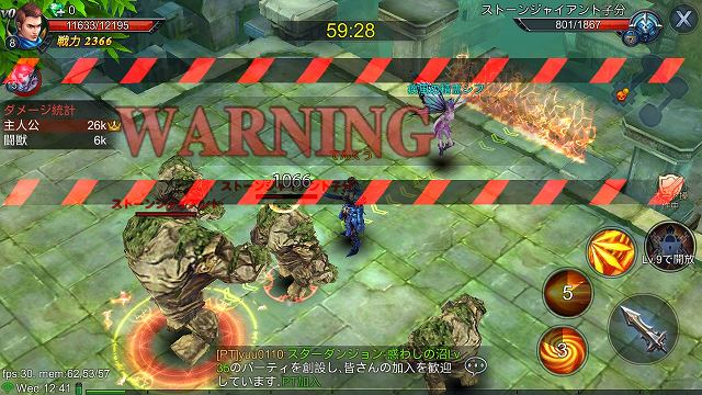 Goddess 闇夜の奇跡の戦闘画面