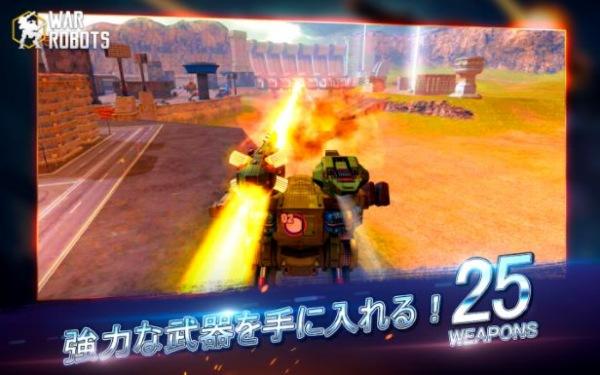 WarRobotsのスクリーンショット