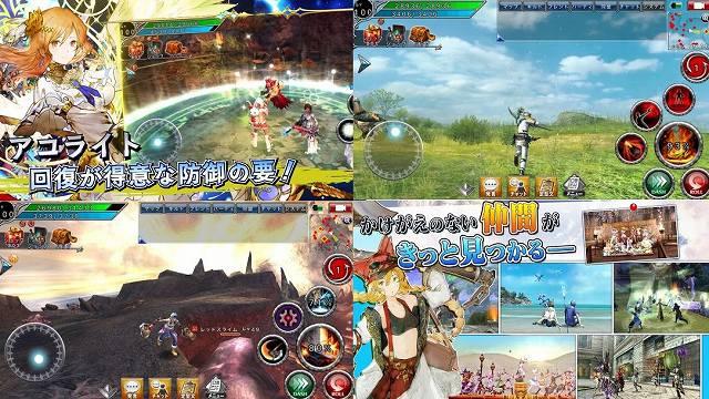 MMORPGアヴァベルオンラインのスクリーンショット