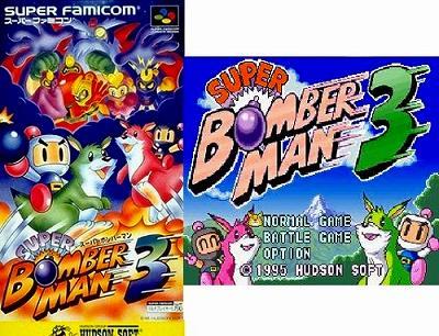 スーパーボンバーマン3のパッケージ画像とタイトル画面
