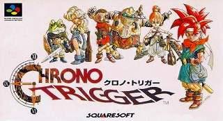 クロノトリガーのパッケージ画像